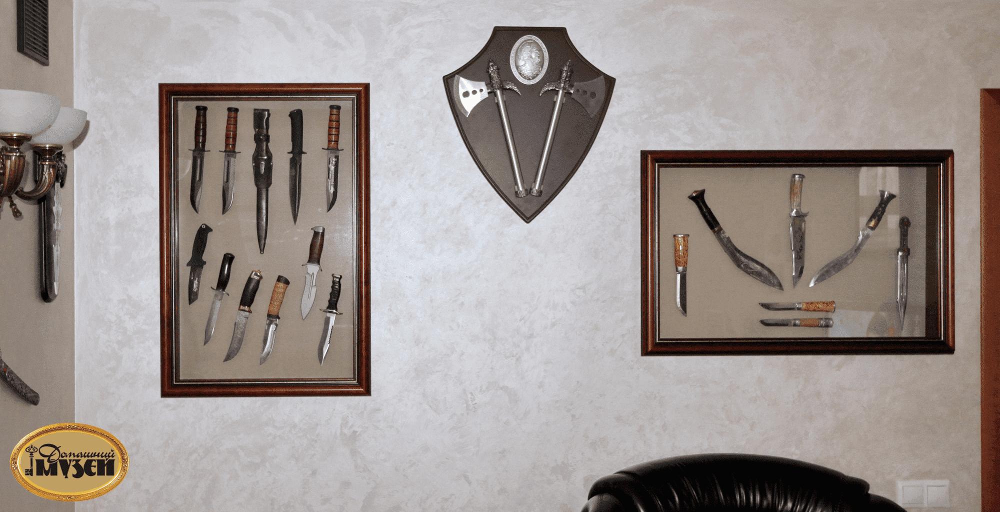 как разместить коллекцию ножей на стене фото русская народная