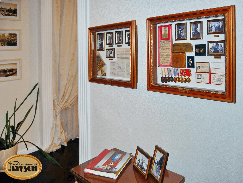 Интернет-ателье Домашний музей - изготовитель витрин для домашнего музея